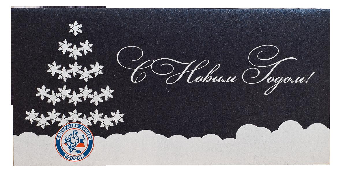 корпоративные открытки: